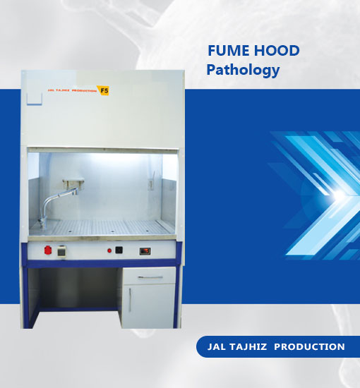 (FUME HOOD (Pathology